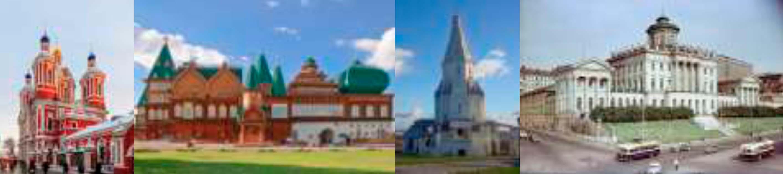 Московская романтика