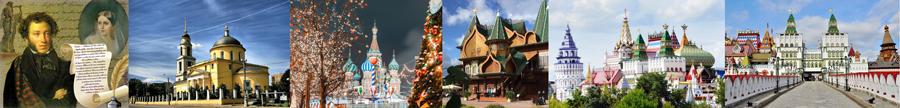 «Новогодняя Москва!»