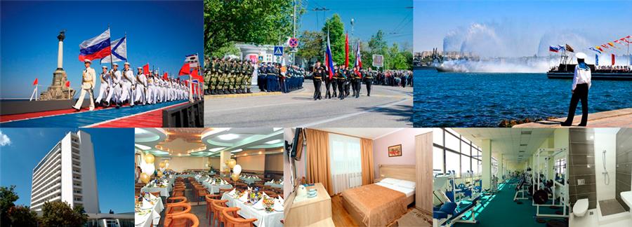 День Победы в Севастополе! (5 дней/4 ночи)