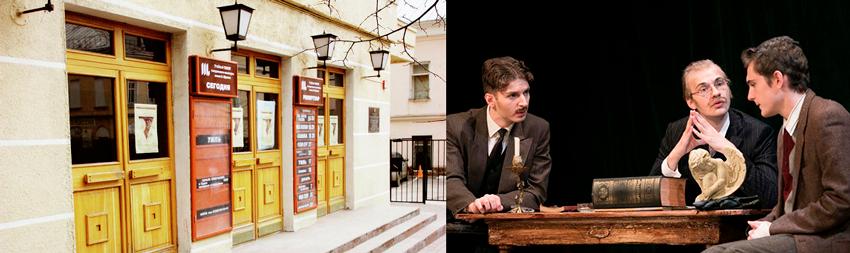 Экскурсия в Щукинское училище со спектаклем по Агате Кристи «Свидетель обвинения»