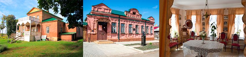 Усадьба Пирогово, дом музей Бунина,краеведческий музей