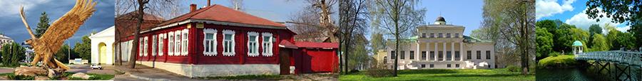«Орел - музей Бунина – музей ф.Тютчева «Овстуг»