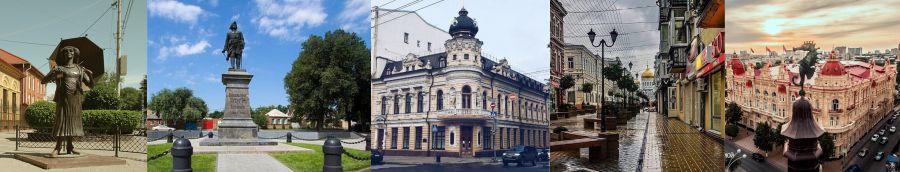 Таганрог-Ростов-на-Дону