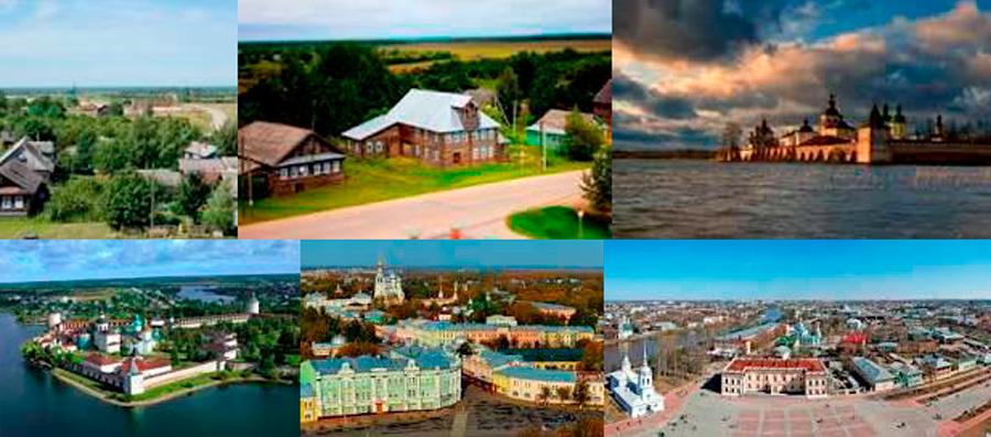 Вологда– Сизьма (4 дней / 3 ночи)
