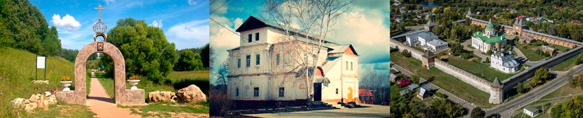 Венёв-Зарайск-Даровое