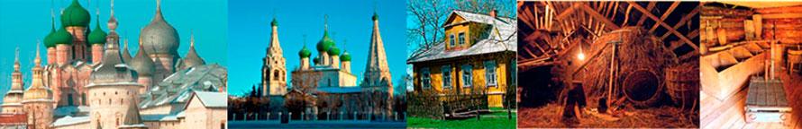 ЗОЛОТОЕ КОЛЬЦО РОССИИ (Ростов – Ярославль – Углич - Мартыново)