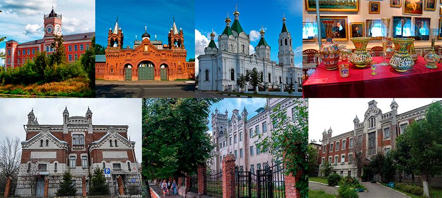 Город Святого Егория