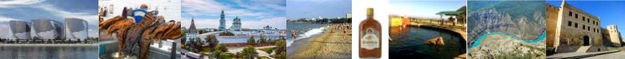 Каспийская жемчужина. АСТРАХАНЬ – ИЗБЕРБАШ - ДЕРБЕНТ - ГРОЗНЫЙ