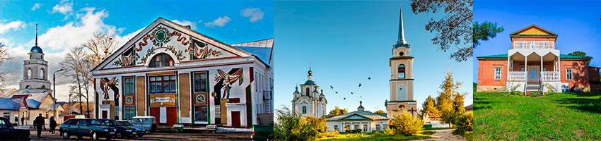 Крапивна-Усадьба Пирогово- Новосиль
