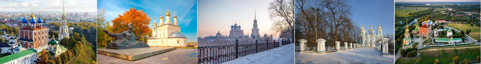 Рождественское путешествие в Новогоднюю столицу России - Рязань 2020