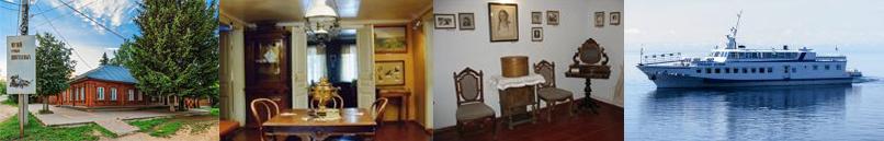 Таруса - музей М.Цветаевой – речная  прогулка