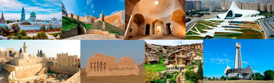 Бакинские каникулы