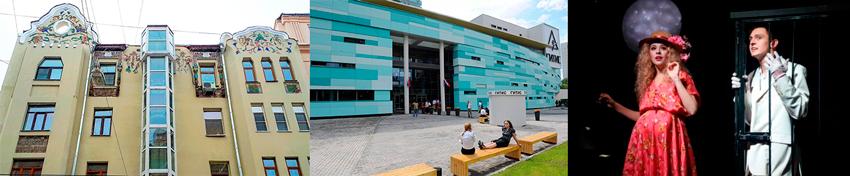 Дом Нирнзее с экскурсией по учебному центру ГИТИС и спектаклем «Трехгрошовая опера»