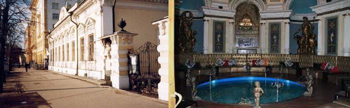 Музей Ф. Шаляпина и Хлудовские бани